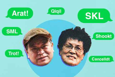 'SKL': A Tito and Tita's guide to millennials' online slang